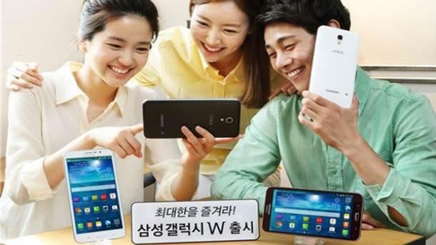 Samsung Galaxy W, Galaxy W