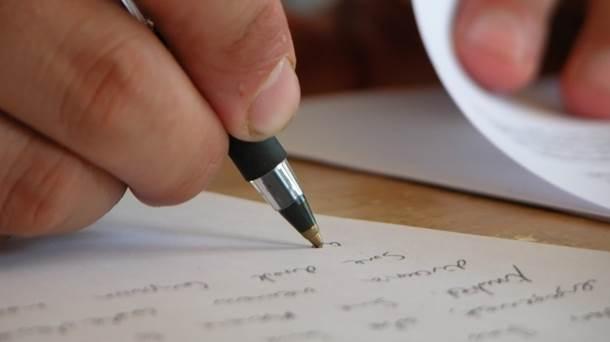 tpisanje, olovka, pismo