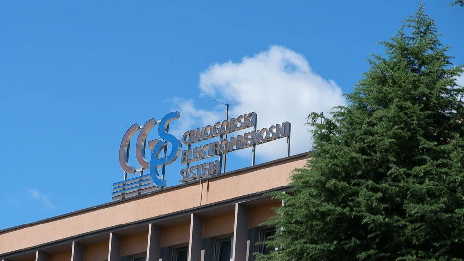CGES, Crnogorski elektroprenosni sistem
