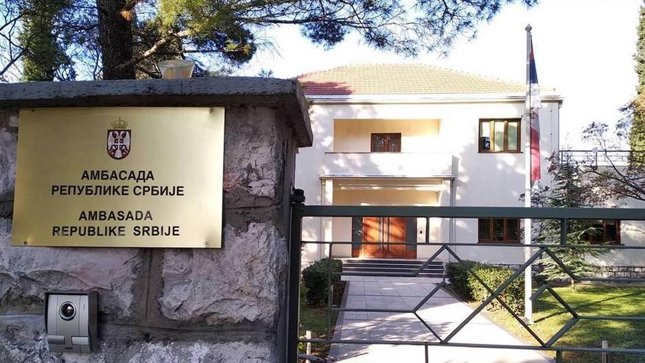 Ambasada Srbije u Podgorici