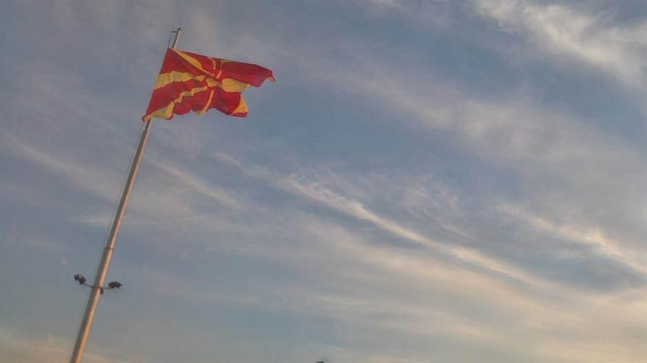 Makedonija, zastava