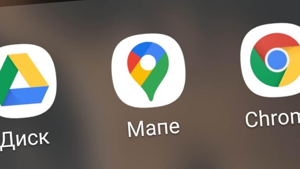 Google Maps nova ikonica, promene aplikacije, GMaps, Mape, Logo, Ikonica, Pokrivalica, Pokrivalice