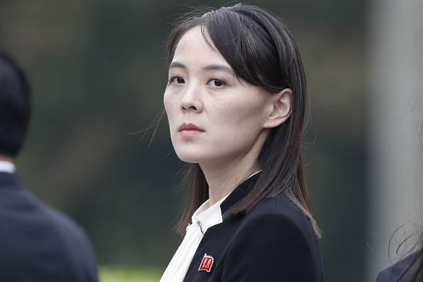 Kim džo Jong