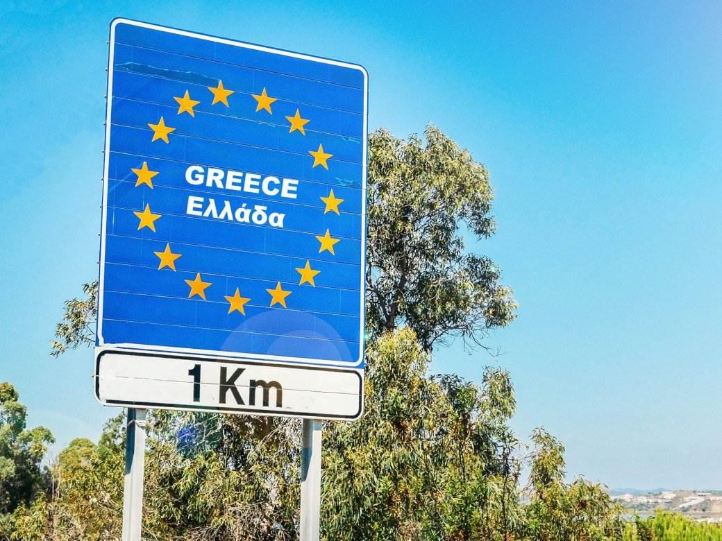 grcka-granica.jpg