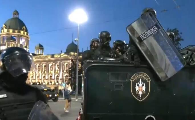 demonstracije, protesti