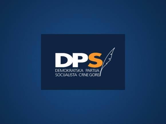 DPS(1)