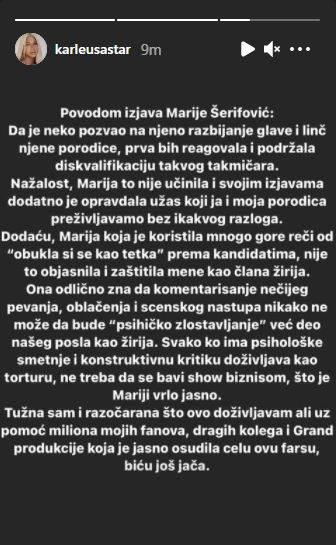 Jelena Karleuša, Marija Šerifović