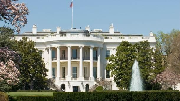 belakuća whitehouse sad usa amerika predsednik