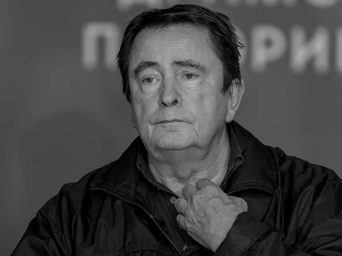 Milan Lane Gutović komemoracija