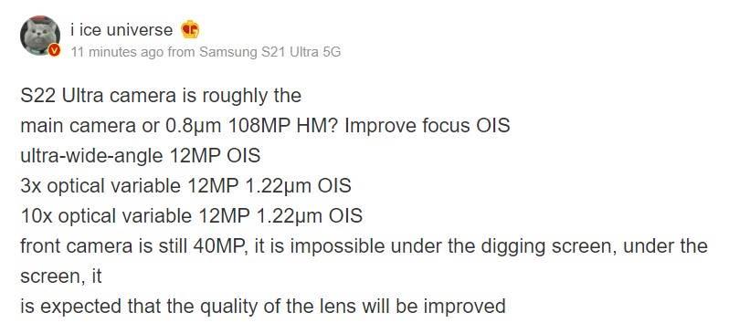 Galaxy S33 Ultra specifikacije kamera