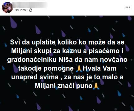 Peticija za Miljanu Kulić